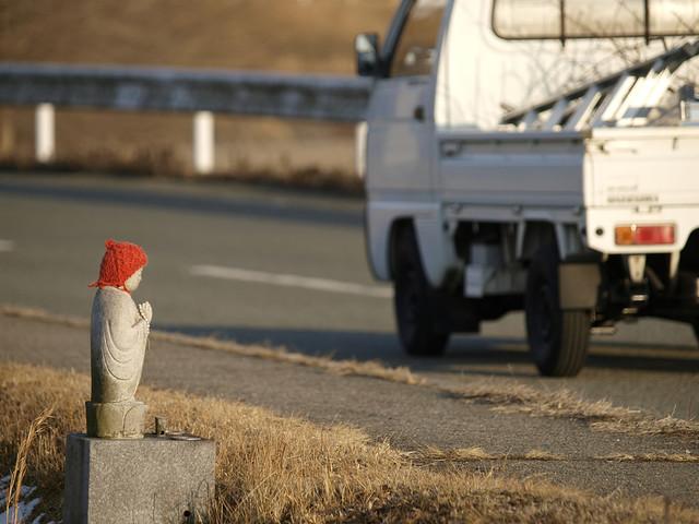 guardian on roadside