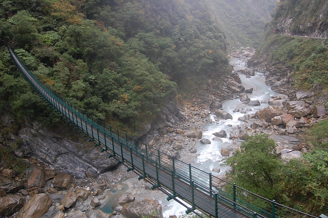 View From Swallow Grotto in Taroko Gorge by CC user edwin11 on Flickr