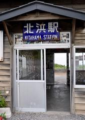 Kitahama