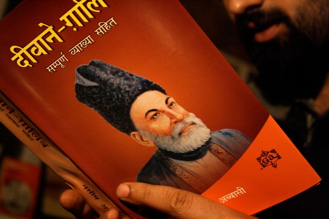 The Biographical Dictionary of Delhi – Mirza Ghalib, b. Agra, 1797-1869