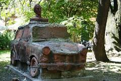 София (Sofia, Bulgaria) - 'Трабант' Паметник (Trabant Monument)