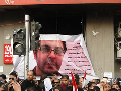 Martyr - Ahmed Vassiouny