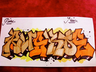 Ruskoe (Done By Neor One)
