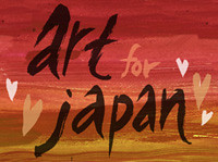 Art for Japan Logo