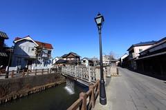 Gutter Bridge / 樋橋(とよはし)