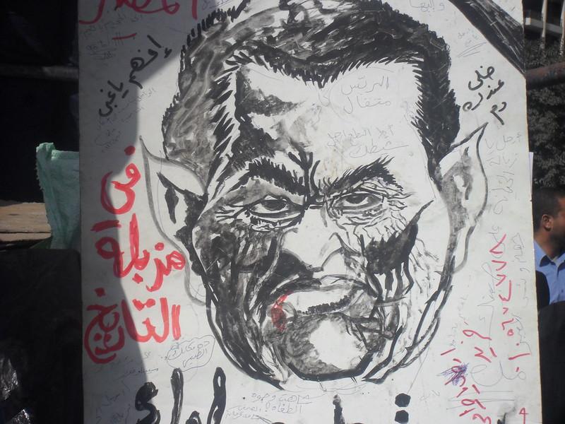Graffiti of Mubarak