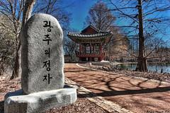 Korean Pavilion - Denman Estate Park - San Antonio