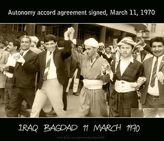 اتفاق الحكم الذاتي آذار / مارس 1970