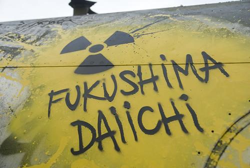 日本の黙示録 - Japan Apocalypse _DDC3778.jpg
