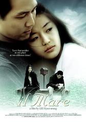 触不到的恋人(韩国版) 시윌애  (2000)