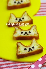 Baked cheesecake kitties