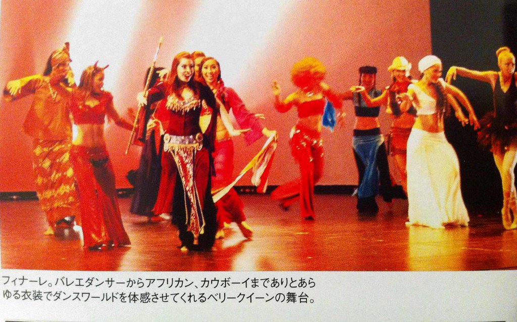 Anasma on Bellydance Japan 2009 winter vol 6_Page_4