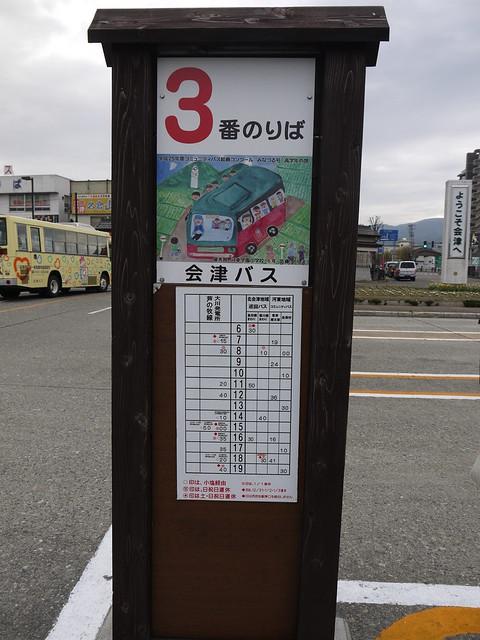 P1010639