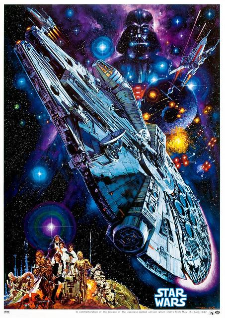 Star Wars (1977), 1982 Japanese poster by Noriyoshi Ohrai