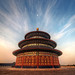 The Temple of Heaven by Stuck in Customs