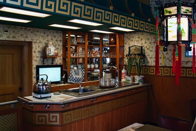 Chinese restaurant arnhem for Arnhem restaurant