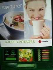 パーキングエリア。スープの自動販売機