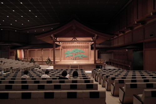 National Noh Theatre Stage (Tokyo, 2011)