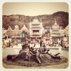 This is Everland...