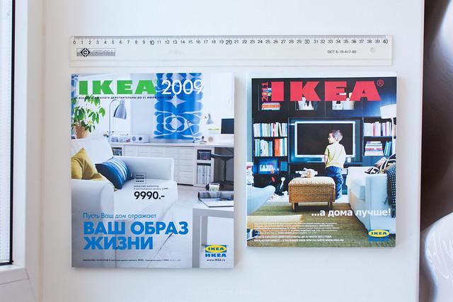 IKEA 2009 and 2011