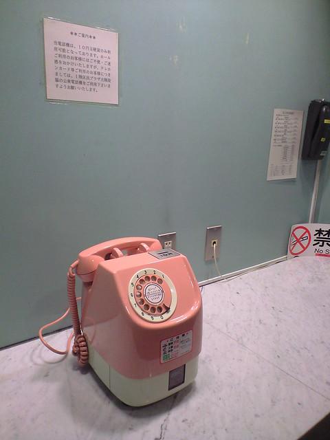 ピンクの電話の画像 p1_15