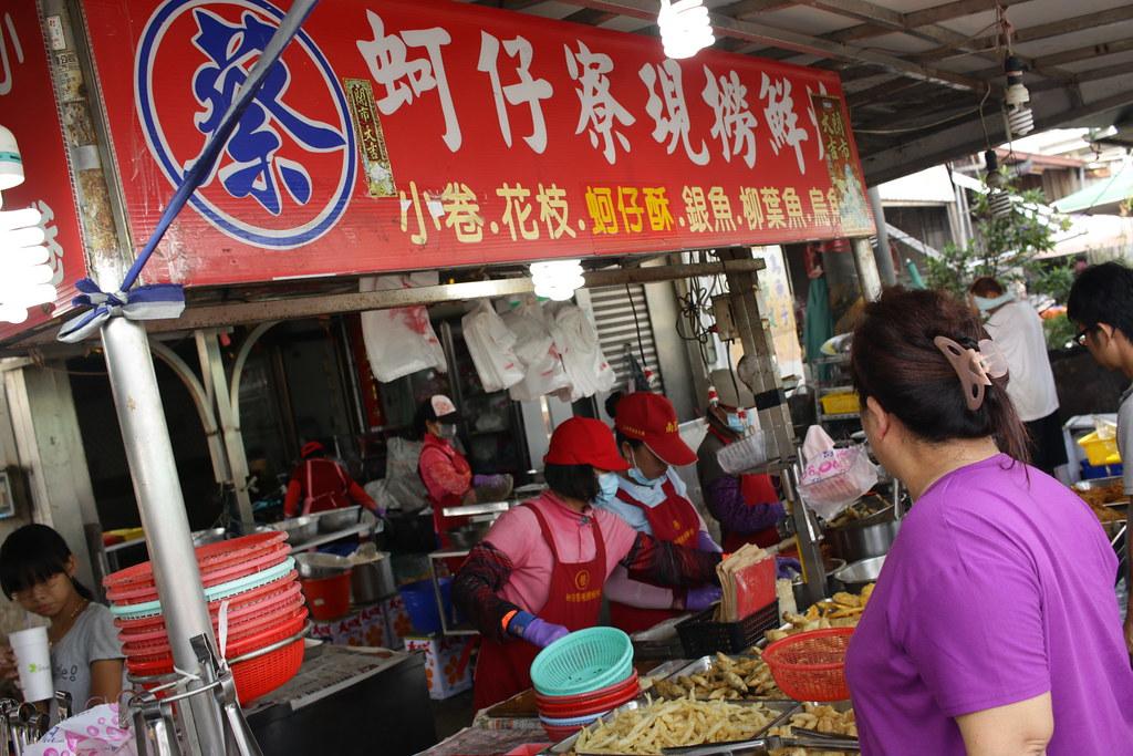 梓官觀光漁市場 (4)
