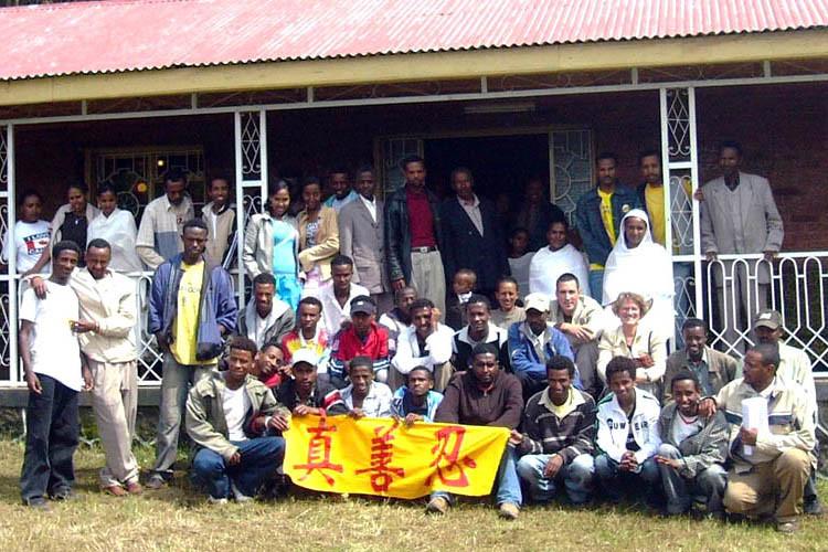 March 2006 Ethiopian Falun Dafa Association  established