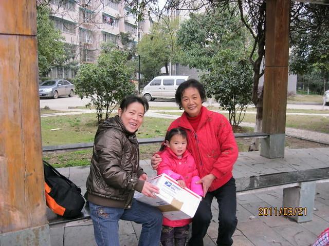 N557-ZhangGuYu-2_1 (2)