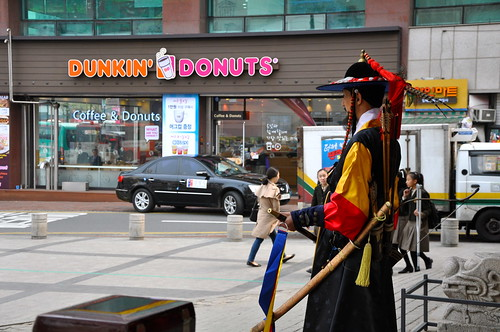 Seoul Korea Day 2
