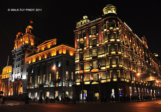 Swatch Art Peace Hotel, Chartered Bank Building & North China Daily News Building on the Bund, Shanghai