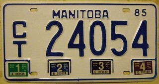 MANITOBA 1985 ---COMMERCIAL TRUCK QUARTERLY PLATE
