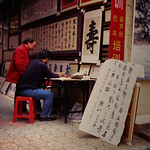 Calligraphy Booth