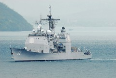 USS Chancellorsville (CG 62) file photo.