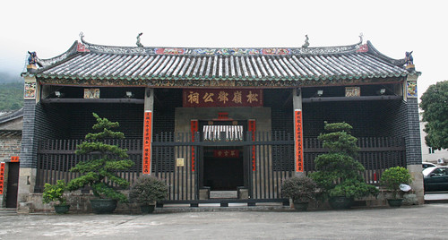 Sala ancestral Tang Chung Ling