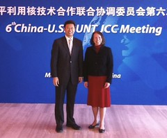 Deputy Administrator for Defense Nuclear Nonproliferation Anne Harrington and Vice Administrator Qian Zhimin
