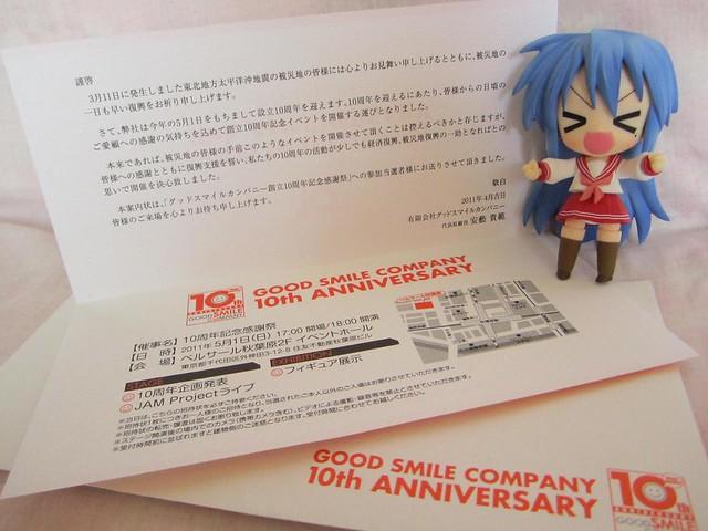 10th Wedding Anniversary Invitations: GSC 10th Anniversary Invitation