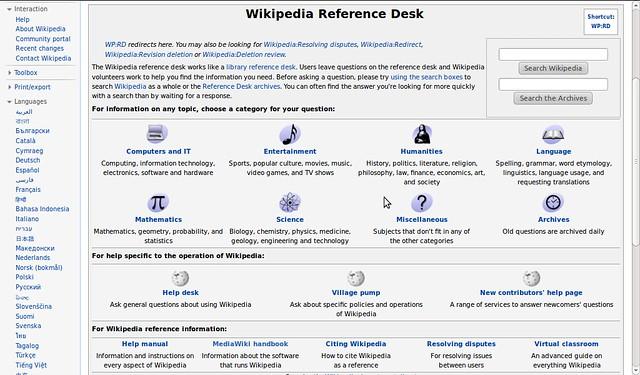 wikipedia reference