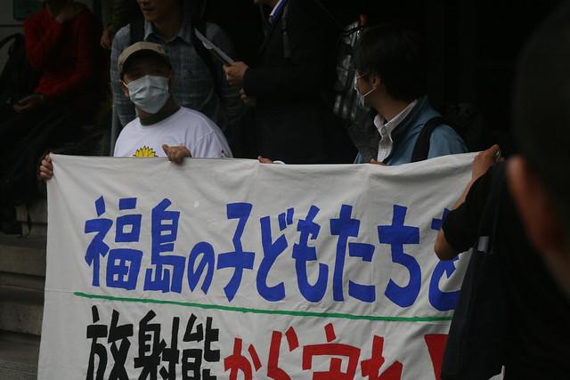 Recuerdo a las victimas del terremoto de Tohoku
