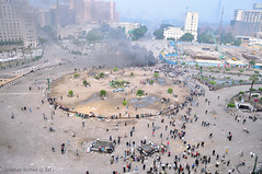 Tahrir Square - April 9, 2011