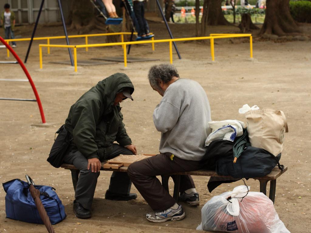Homeless men playing shogi in Ueno