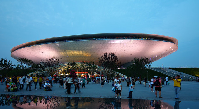 Shanghai World Expo Cultural Center