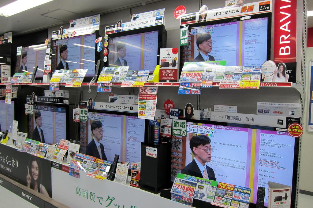 Tokyo - Akihabara: Sofmap