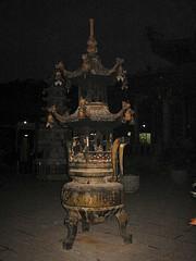 Xiamen 02