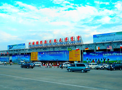 China International Aviation & Aerospace Exhibition