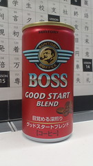 Boos Good Start Blend