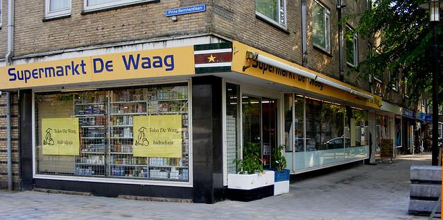 Toko Indradjaja in Utrecht