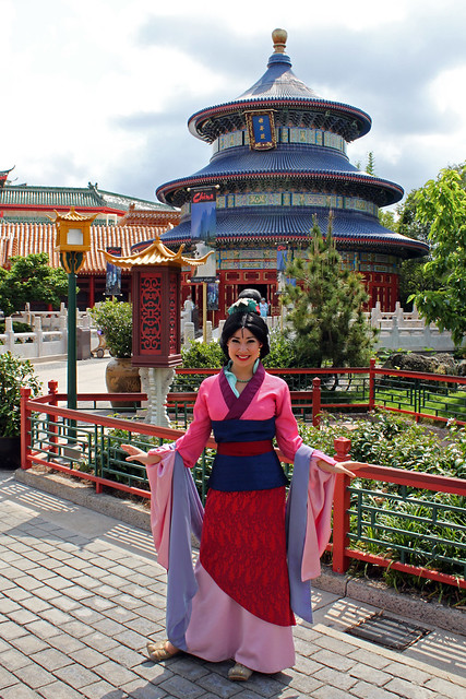 Meeting Mulan