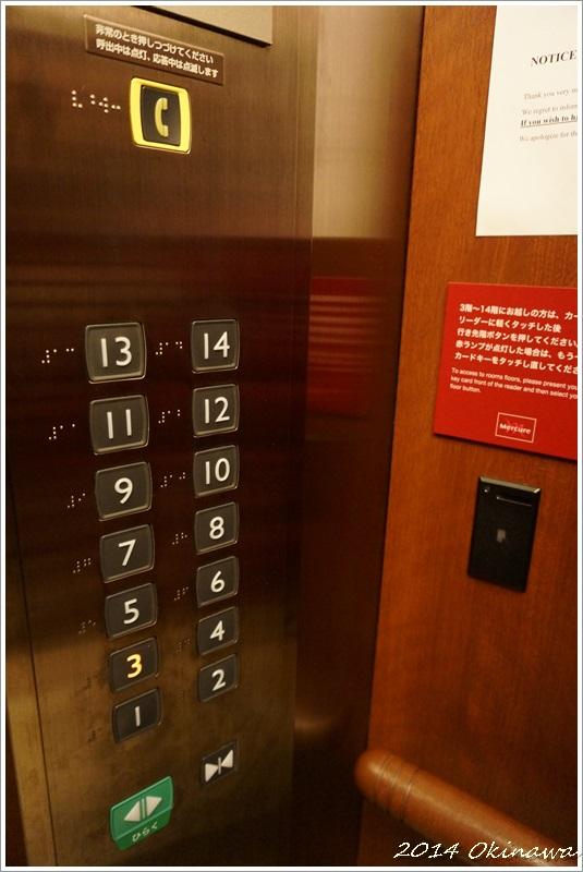 mercure hotel 18.JPG