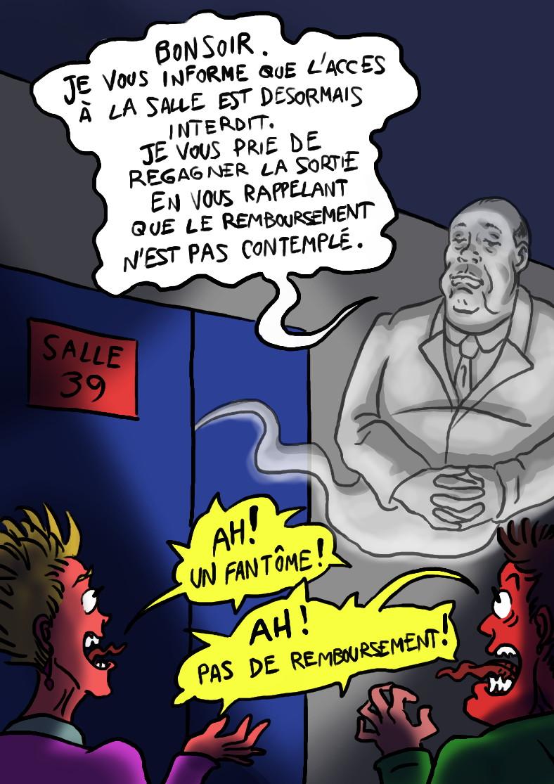 cinema2 5