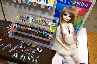 DollsParty27-DSC_4024